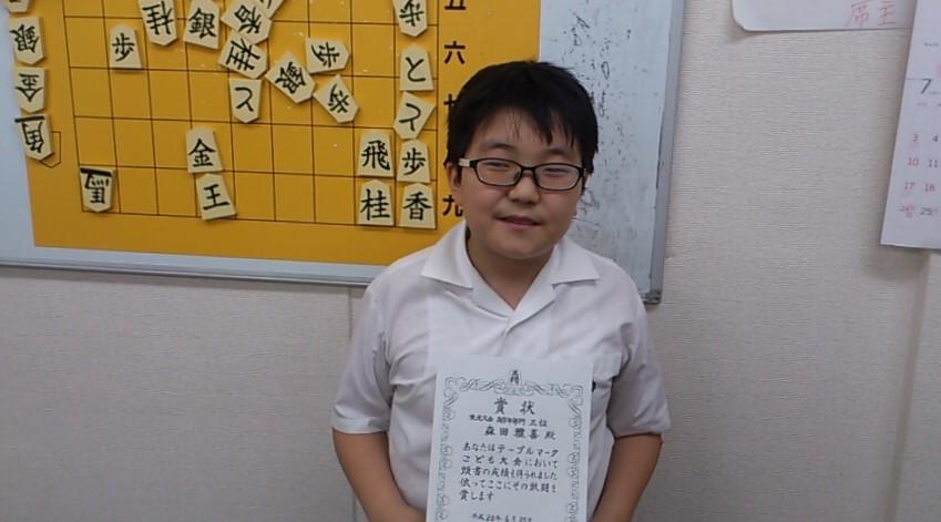 将棋日本シリーズ 東北大会 テーブルマークこども大会
