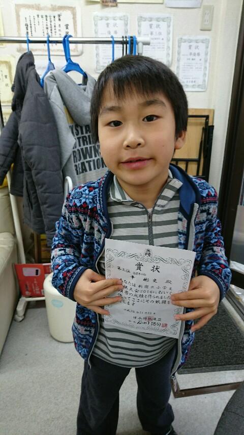 新宿区小学生将棋大会