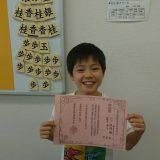 豊島区小学生将棋大会