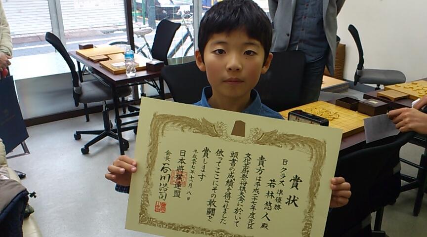 北区文化芸術祭将棋大会